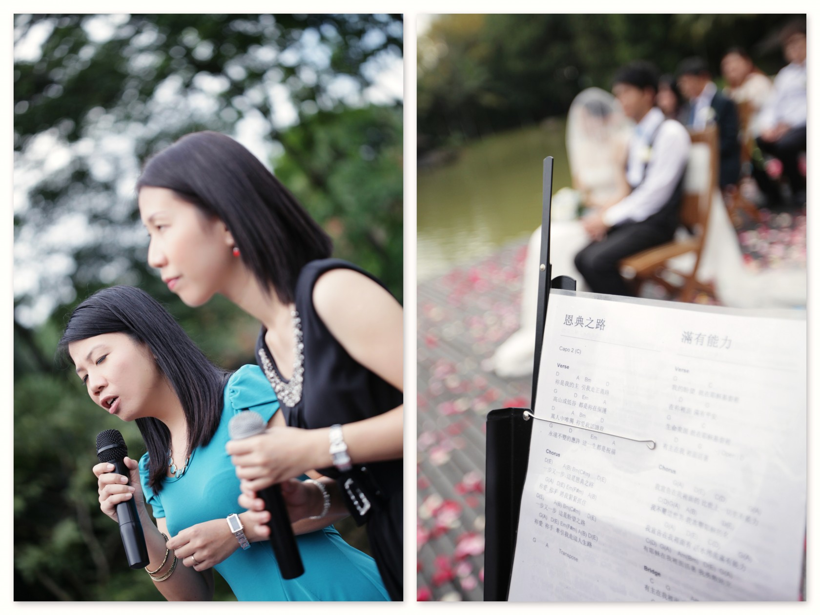 ONLY THIS COPY WEDDING BIAN & HUI4